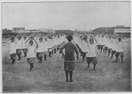 爱国东亚联合运动会女子哑铃操