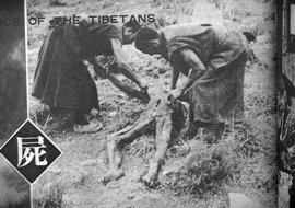 藏族人死后的天葬