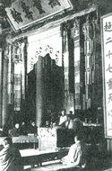 北京雍和宫庙会时内景