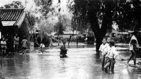 被大水淹没的村庄