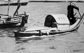 黄浦江上的舢板船