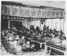 华球电表厂工人工作情形