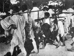 阿比西尼亚人民临时服兵役