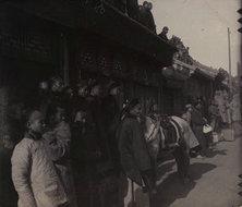 北京市民观看八国联军部队进城