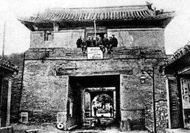 北京西便门城楼的外军