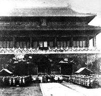 北京神武门前的八国联军
