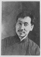 持志大学摄影顾问郎静山