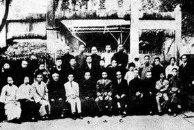 广州第二期平民识字学校校长及主任教员