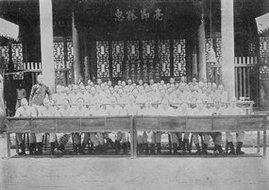 广西边防将弁学堂学生上课