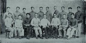 广西公立法政专门学校第十班法律本科学生