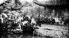 第十二届科学名词审查会代表在上海徐园留影