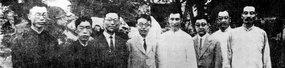 第十二届科学名词审查会审查员在上海徐园留影
