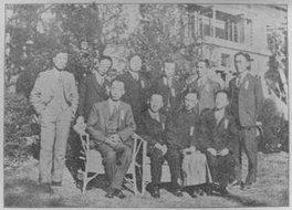 第三次泛太平洋学术会议中国出席代表全体摄影