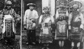 海南少数民族的年轻女子