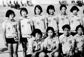北平女子排球锦标队