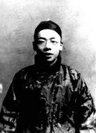 民国私人藏书第一人刘承干