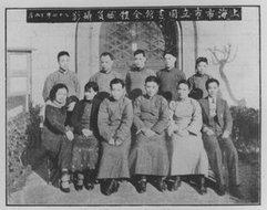 上海市市立图书馆全体职员