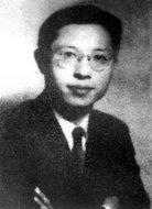 1946年曹禺在纽约的留影