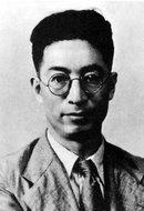 """1940年""""蛰居""""上海期间的郑振铎"""