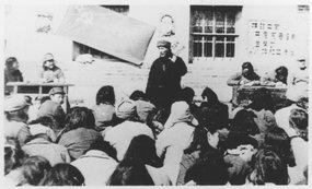 """1949年叶圣陶在山东三李庄""""三八""""节大会上致词"""