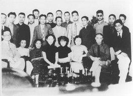 1946年影剧界著名人士合影
