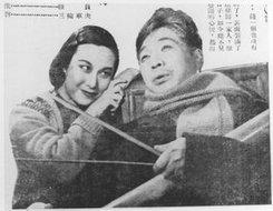 1948年拍摄的《艳阳天》剧照