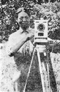 北伐军总政治部宣传科艺术股摄影组黄棣生