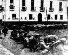 被禁演的电影《第十九路军血战史》