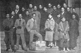 白鹅西画研究所成员合影