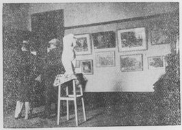 白鹅绘画研究所之习作展览