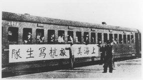20年代上海美专的旅行写生队