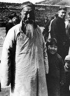 方大曾摄影《北京老人》