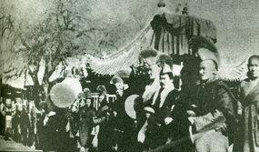 班禅抵达内蒙古阿拉善旗宣慰