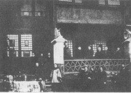 重庆集会的传教士
