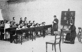 传教士在乡村设立的学堂