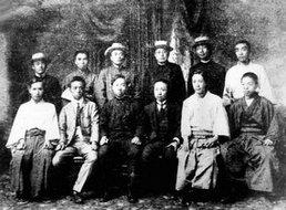 川汉铁路改进会职员合影