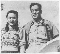 白杨和丈夫合影