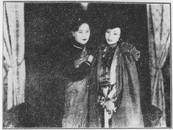 《北京杨贵妃》中的杨耐梅和阮玲玉